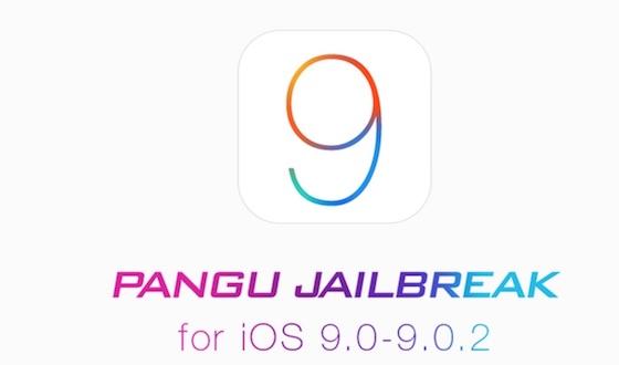 Pangu-Jailbreak-iOS-9